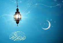 Agar Kita Turut Merasakan Indahnya Ramadhan