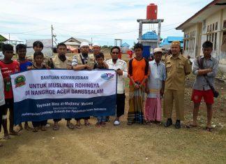 Dokumentasi Penyaluran Bantuan Kemanusiaan Untuk Muslim Rohingya di Nangroe Aceh Darussalam