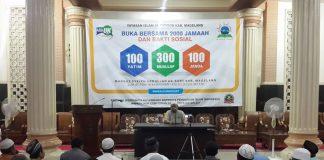 Dokumentasi Program Buka Bersama 2000 Jamaah dan Bakti Sosial di Bulan Ramadhan 1436 H
