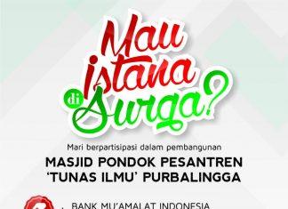Donasi Pembangunan Masjid Manarul 'Ilmi Pondok Pesantren Tunas Ilmu