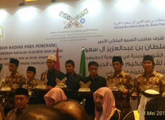 PIA Juarai Lomba Al Qur'an ASEAN dan Pasifik Cabang 15 juz