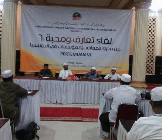 Pertemuan ke-6, PULDAPII Lakukan Evaluasi dan Adakan Daurah Pendidikan