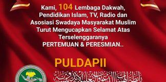 Susunan-Acara-Launching-PULDAPII-(Perkumpulan-Lembaga-Dakwah-dan-Pendidikan-Islam-Indonesia)